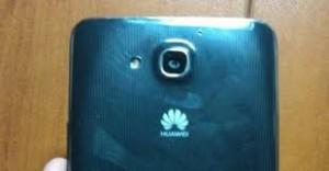 harakteristiki-Huawei-G750