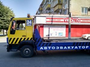 Посредники в процессе заказа эвакуаторов