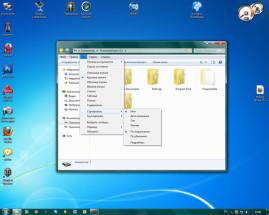 Как перемещать значки в Windows 7?