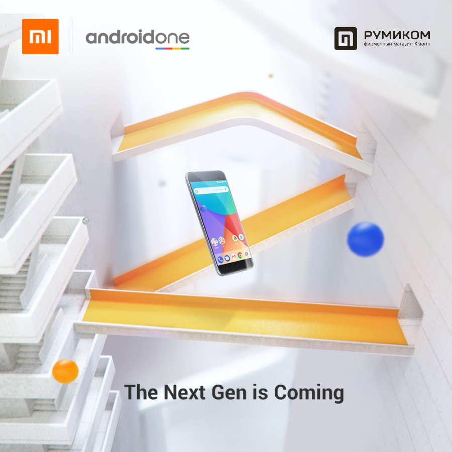 Xiaomi тизерит Mi A2 на Android One