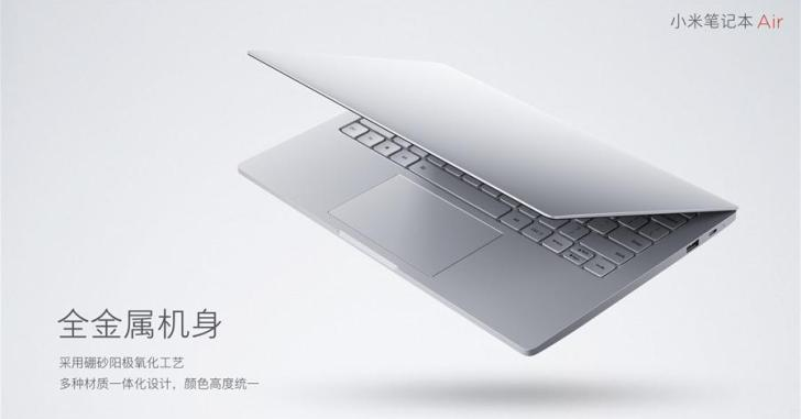 Ноутбук Xiaomi Notebook Air на Intel Core i3-8130U оценили в $545